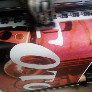 Широкоформатно печатане на винил - широкоформатен печат Варна