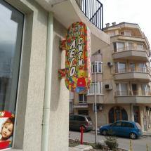 Двустранна светеща табела - външна реклама Варна
