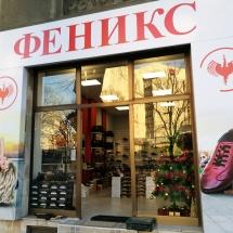 Несветеща реклама от винил - външна реклама Варна