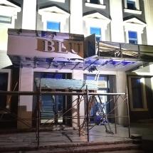 Монтаж на метална конструкция и облицовка от еталбонд - метални конструкции Варна