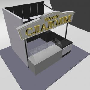 Триизмерна визуализация - проектиране Варна