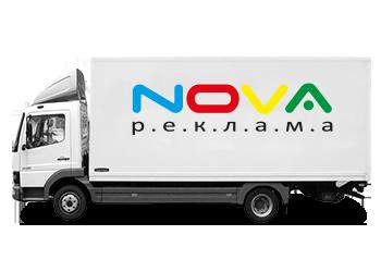 Облепяне на лога на камион
