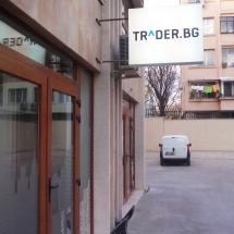 Двустранно светеща табела - външна реклама Варна