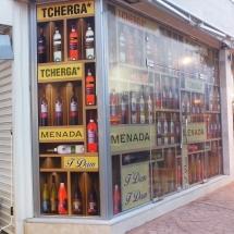 Цялостно фолиране на витрина на магазин - външна реклама Варна