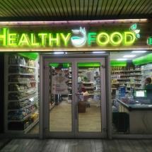 Двустранно осветени обемни букви на магазин - външна реклама Варна