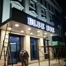 Обемни светещи букви и облицовка от еталбонд - външна реклама Варна