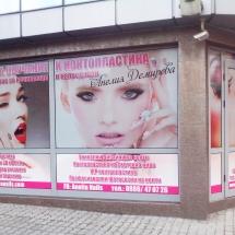 външна-реклама-29